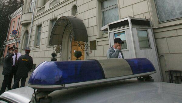 Здание посольства Кыргызстана в Москве, архивное фото - Sputnik Тоҷикистон