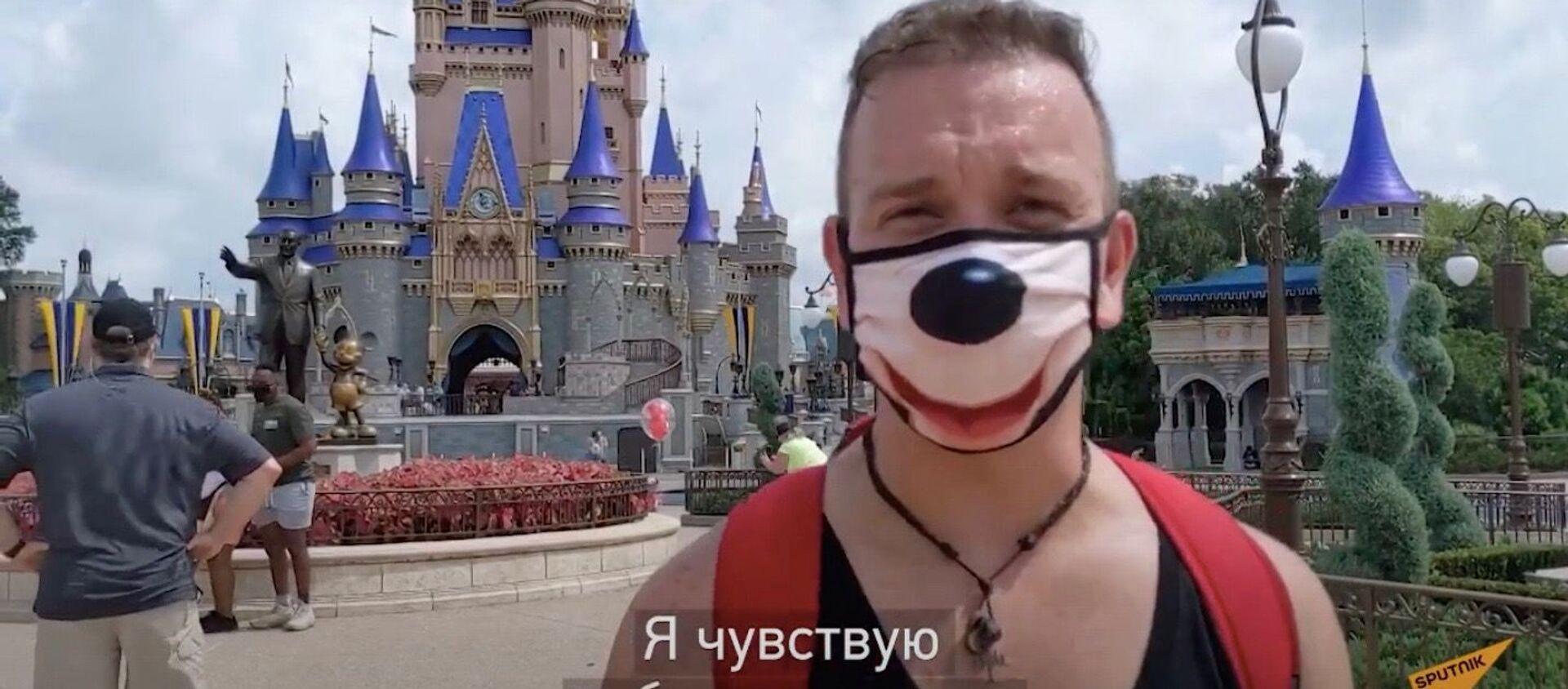 Микки-маски и море антисептика: Диснейленд открылся в США в пандемию - Sputnik Таджикистан, 1920, 19.07.2020