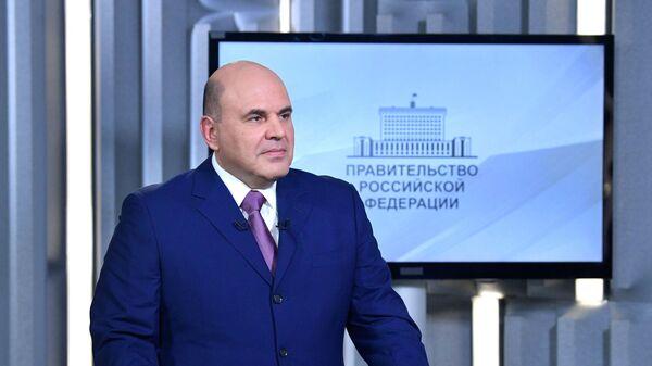 Председатель правительства РФ Михаил Мишустин - Sputnik Тоҷикистон