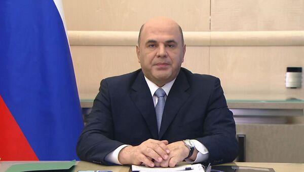 Мишустин: Россия возобновляет международное сообщение - видео - Sputnik Тоҷикистон