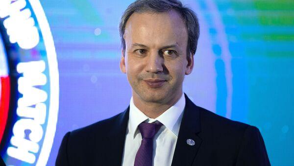 Президент Международной шахматной федерации (FIDE) Аркадий Дворкович - Sputnik Таджикистан