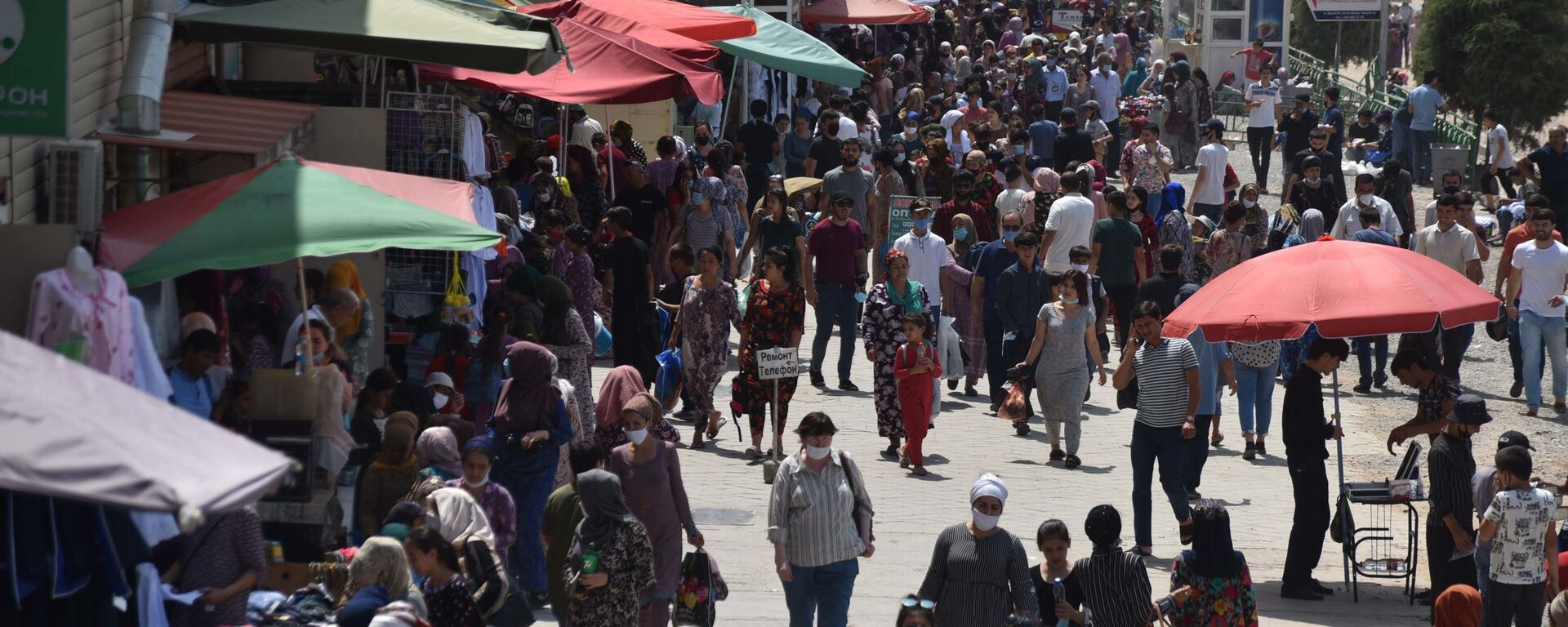 В Душанбе открылась ярмарка школьных товаров - Sputnik Таджикистан, 1920, 21.06.2021