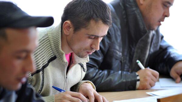 Центр тестирования трудовых мигрантов в России - Sputnik Таджикистан
