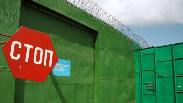 Воспитательная колония для несовершеннолетних преступников - Sputnik Таджикистан