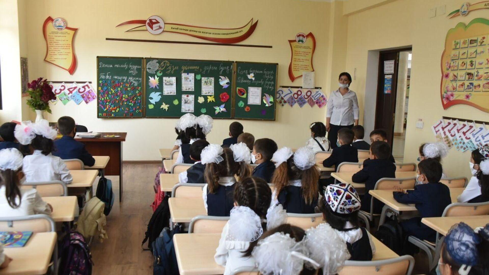 Начало учебного года в Таджикистане - Sputnik Тоҷикистон, 1920, 30.04.2021