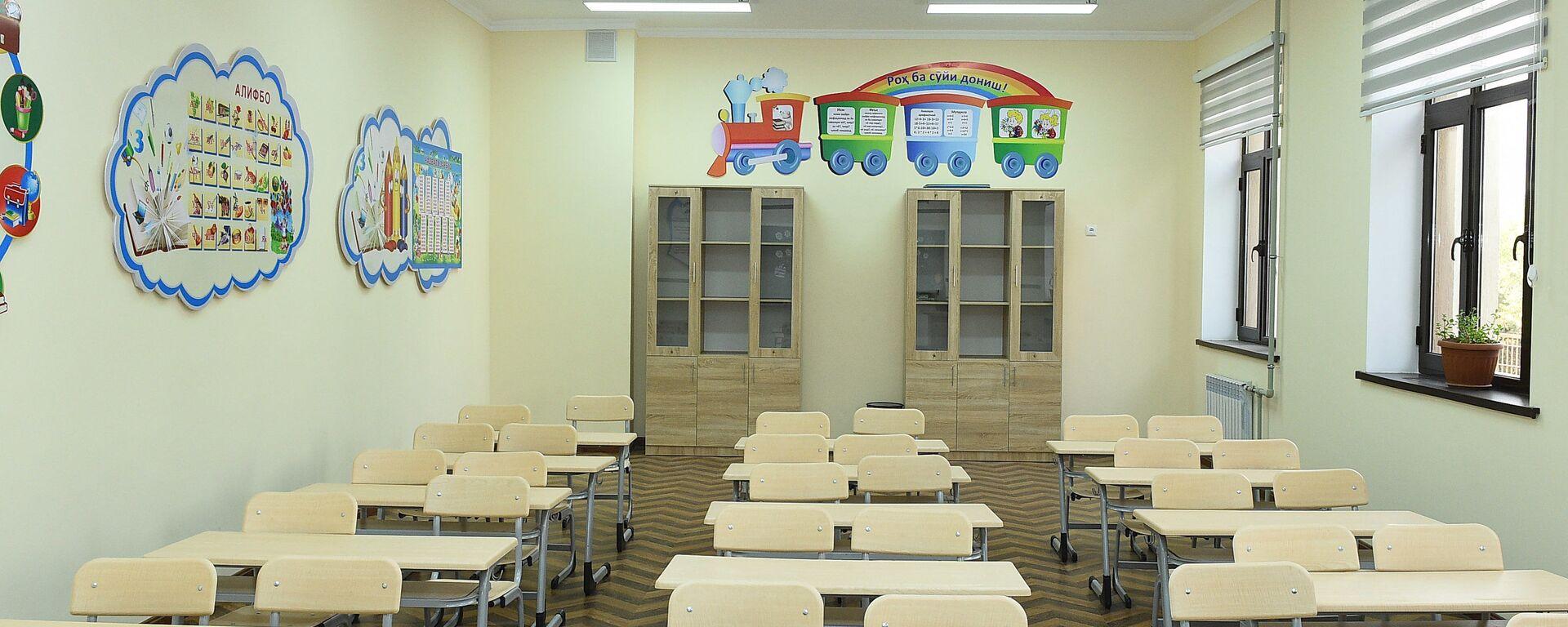 Школьный класс новой средней школы № 102 в Шохмансурском районе - Sputnik Тоҷикистон, 1920, 21.01.2021
