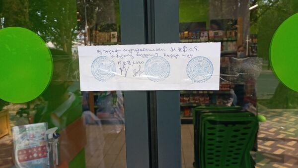 Санитарный контроль магазинов в Худжанде - Sputnik Тоҷикистон