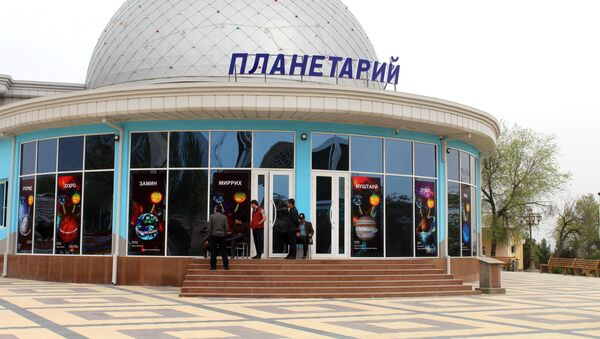 Планетарий Худжанда - Sputnik Тоҷикистон