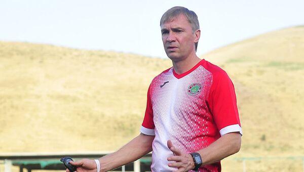 Главный тренер команды «Истиклол» Виталий Левченко - Sputnik Таджикистан