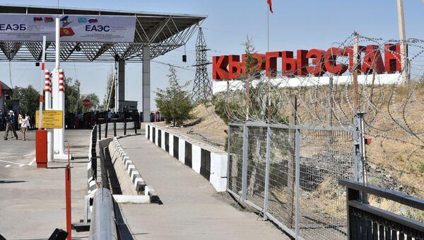 Контрольно-пропускной пункт  на границе c Кыргызстаном - Sputnik Тоҷикистон