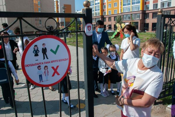 Предупреждающий знак о том, что родителей не пропустят 1 сентября в школу в Казахстане - Sputnik Таджикистан