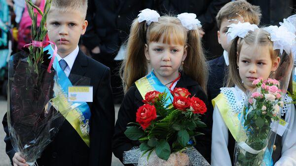 Начало учебного года в школах Украины - Sputnik Таджикистан