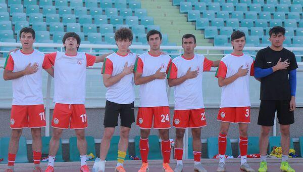 Молодежная сборная Таджикистана (U-19)  - Sputnik Таджикистан