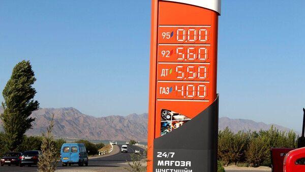 Цены на топливо в АЗС-ах в Согдийской области - Sputnik Таджикистан