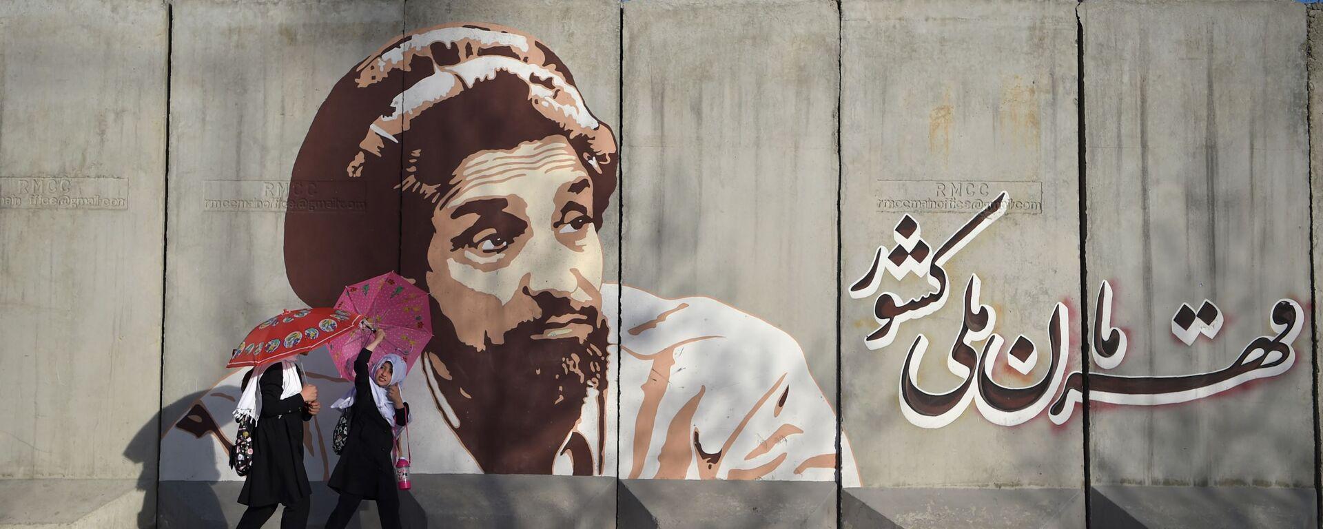 Школьницы идут по улице Кабула на фоне граффити с изображением Ахмада Шах Масуда - Sputnik Таджикистан, 1920, 09.09.2020