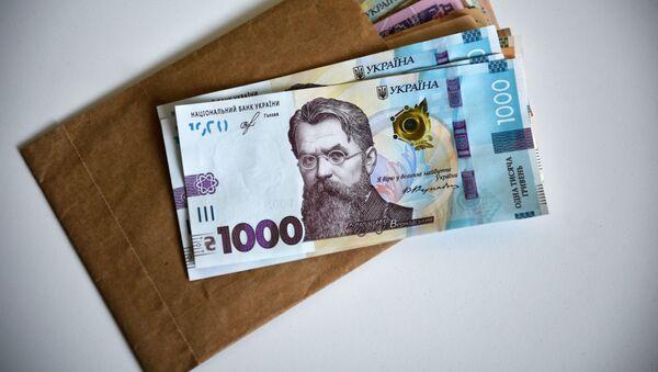 Банкноты номиналом 1000 гривен - Sputnik Таджикистан