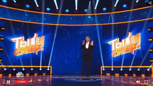 «Ты супер!» Новый сезон - Sputnik Таджикистан