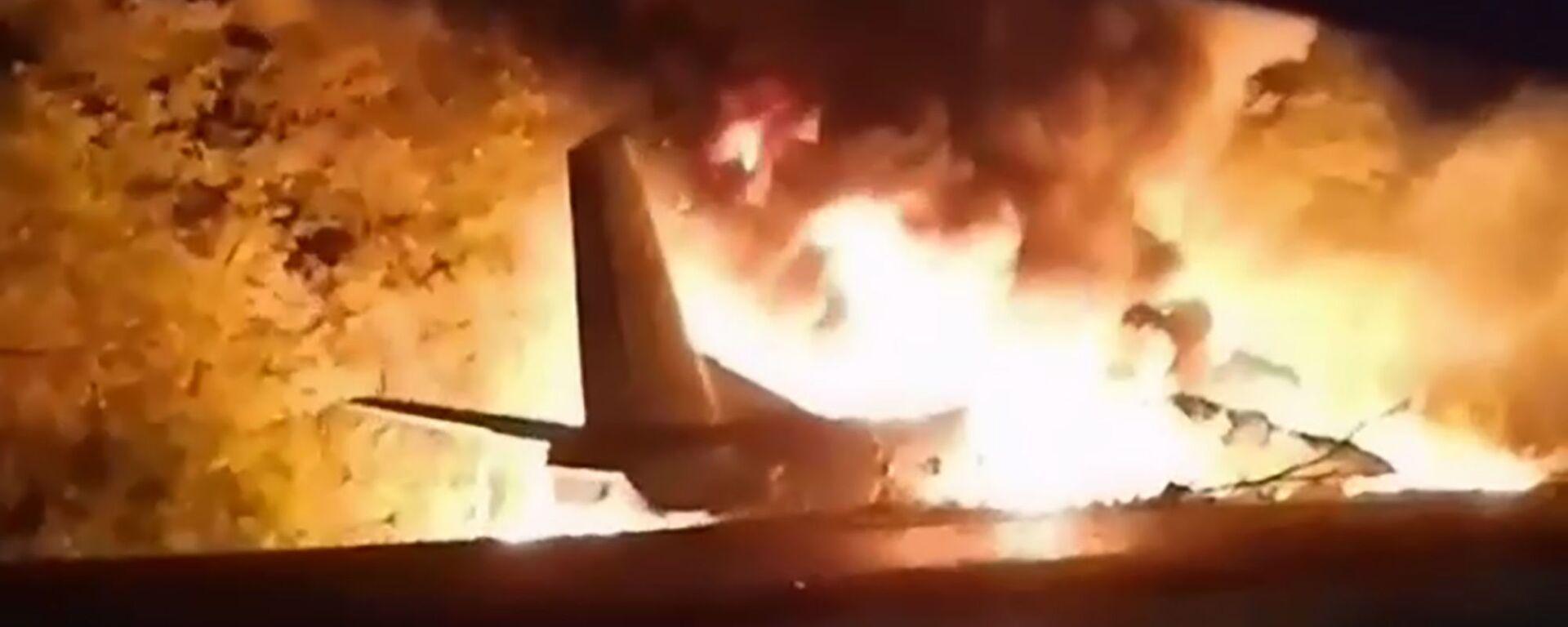 Крушение самолета Ан-26 под Харьковом - Sputnik Таджикистан, 1920, 19.06.2021