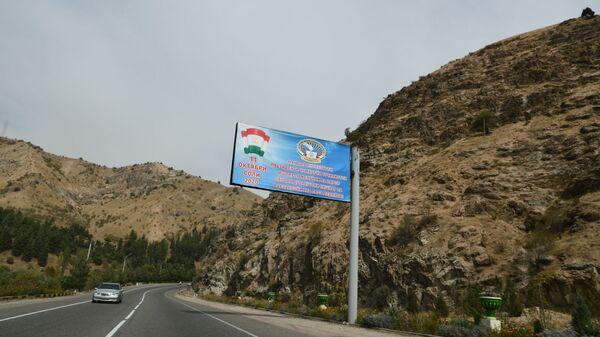 Предвыборные плакаты в Таджикистане - Sputnik Таджикистан