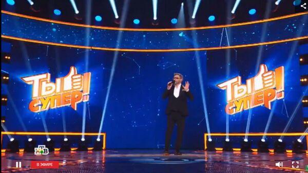 СПУТНИК_LIVE: «Ты супер!» 04.10.2020 - Sputnik Таджикистан