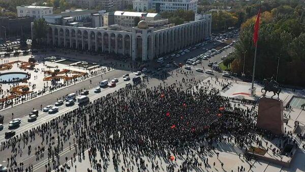 Протесты в Кыргызстане за 2 минуты - видео - Sputnik Тоҷикистон
