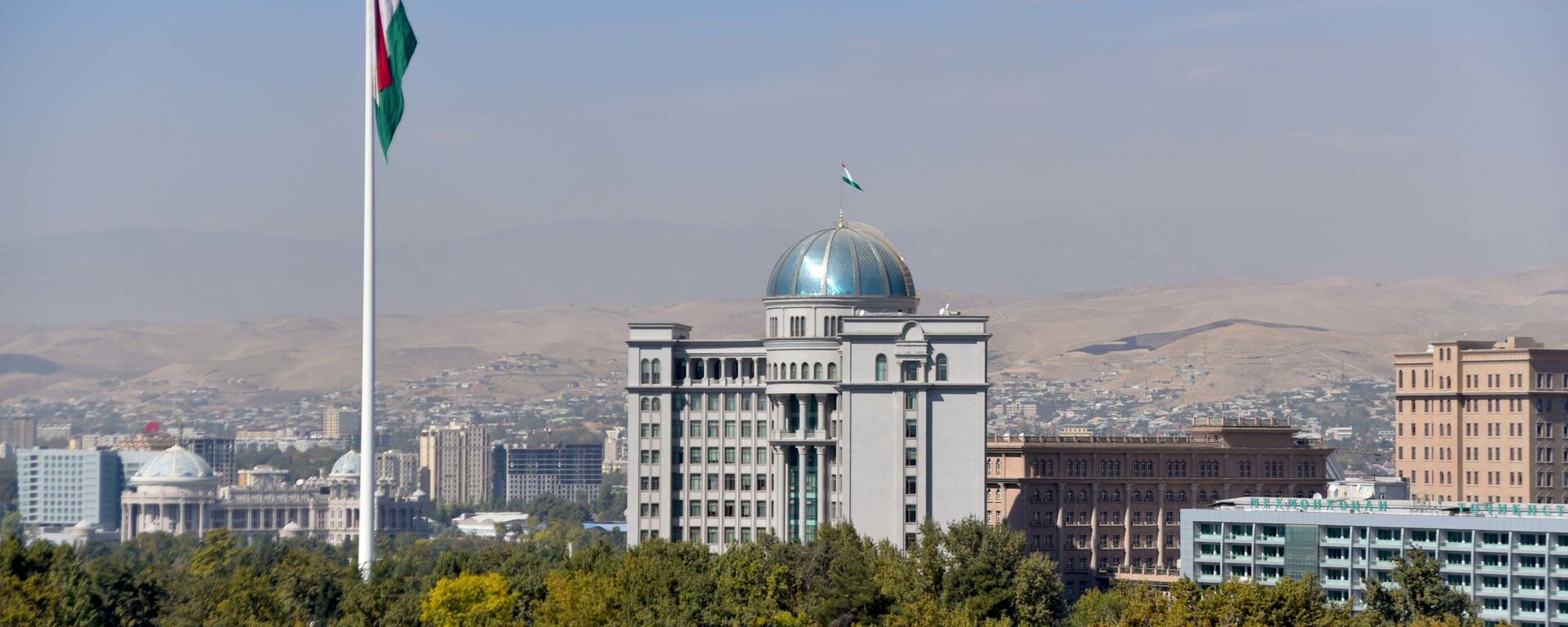 Город Душанбе - Sputnik Таджикистан, 1920, 17.09.2021