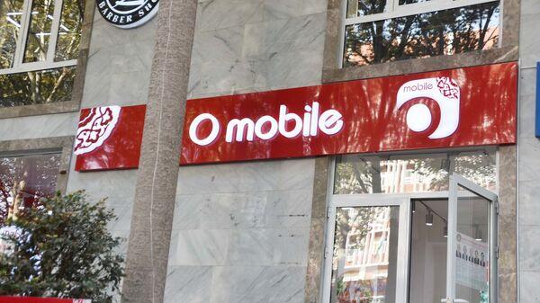 Вывеска с логотипом нового мобильного оператора O mobile в Душанбе  - Sputnik Тоҷикистон