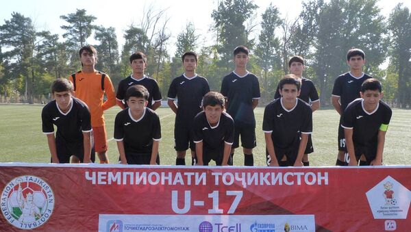 Юношеская лига ТаджикистанаU-17 - Sputnik Таджикистан
