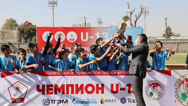 Юноши РШВСМ стали победителями чемпионата Таджикистана - Sputnik Таджикистан