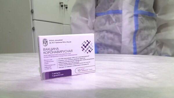 Зарбаи сеюм ба пандемия: дар Русия озмоиши ваксинаи сеюм алайҳи коронавирус оғоз ёфт - YouTube - Sputnik Тоҷикистон