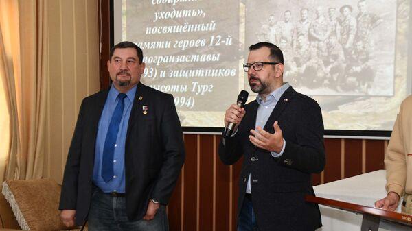 Памятный вечер в РЦНК г. Душанбе - Sputnik Таджикистан