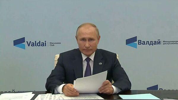 СПУТНИК_LIVE: Путин принимает участие в заседании дискуссионного клуба Валдай - Sputnik Таджикистан