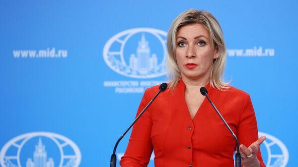 Официальный представитель Министерства иностранных дел России Мария Захарова - Sputnik Тоҷикистон