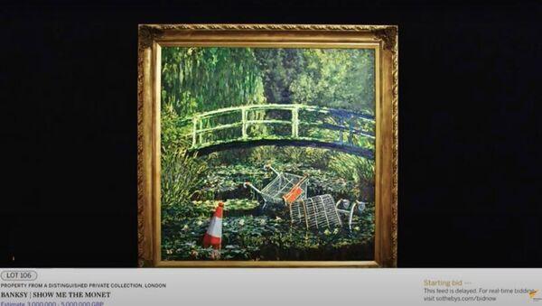 Картину Бэнкси продали на аукционе за 10 миллионов долларов - Sputnik Таджикистан