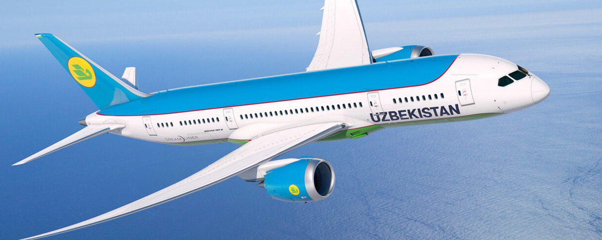 Самолет авиакомпании Uzbekistan Airways - Sputnik Тоҷикистон, 1920, 10.04.2021