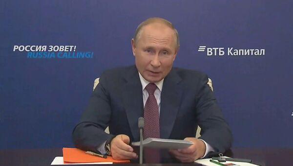 Выступление Владимира Путина на форуме ВТБ - Sputnik Таджикистан
