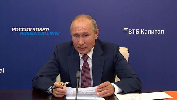 Путин о благосостоянии россиян в 2000 и 2020 годах - Sputnik Тоҷикистон