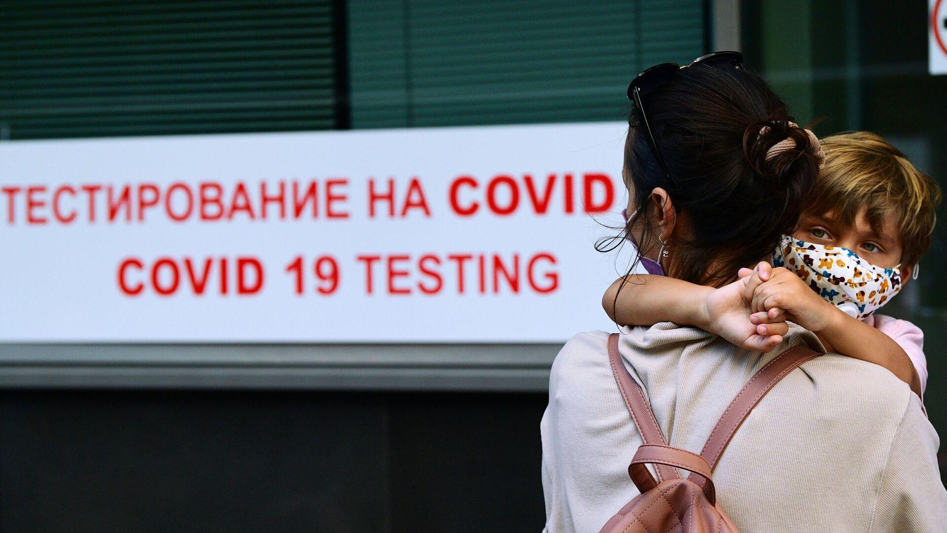 Экспресс-тестирование на COVID-19 в аэропорту Внуково - Sputnik Таджикистан, 1920, 05.10.2021