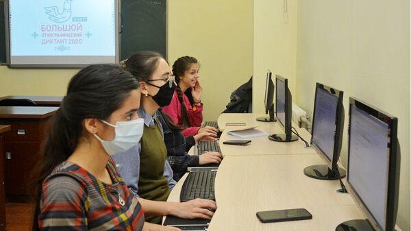 Представительство Россотрудничества в Таджикистане организовало «Большой этнографический диктант» - Sputnik Тоҷикистон