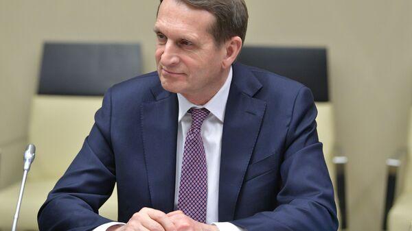 Директор Службы внешней разведки РФ Сергей Нарышкин - Sputnik Таджикистан