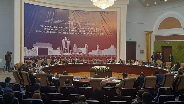 Международный туристический форум Таджикистан-2020  - Sputnik Таджикистан