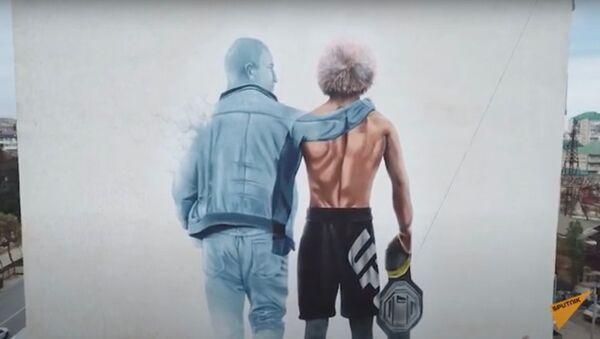В честь Хабиба и его отца нарисовали граффити на стене дома - Sputnik Тоҷикистон