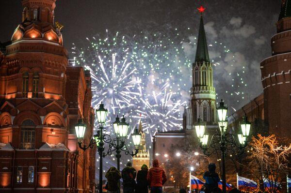 Столица России Москва, получившая звание World's Leading City Destination 2020 - Sputnik Таджикистан