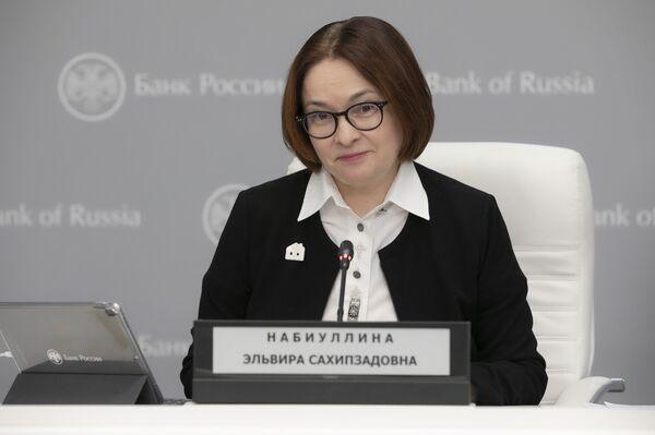 Председатель Центрального банка РФ Эльвира Набиуллина на пресс-конференции по итогам совета директоров по денежно-кредитной политике Банка России - Sputnik Таджикистан