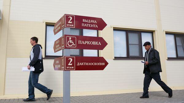Центр содействия мигрантам в Волгограде - Sputnik Таджикистан