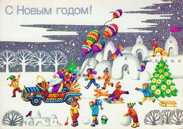 Новогодняя открытка Дед Мороз и дети катаются на санках - Sputnik Таджикистан