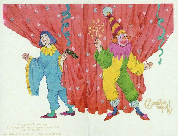 Новогодняя открытка Клоуны - Sputnik Таджикистан