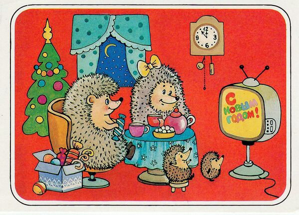 Новогодняя открытка Семья Ежей смотрит новогодний телевизор - Sputnik Таджикистан