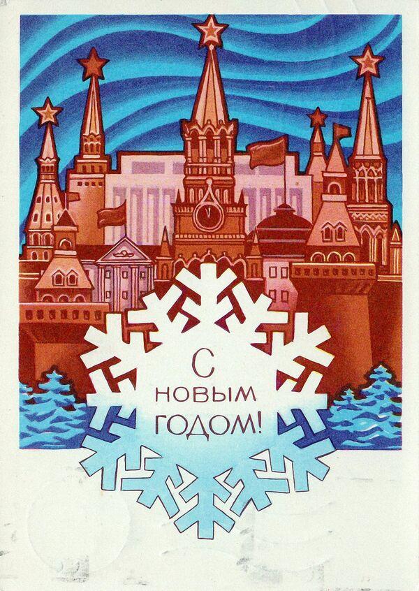Новогодняя открытка Москва и снежинка - Sputnik Таджикистан
