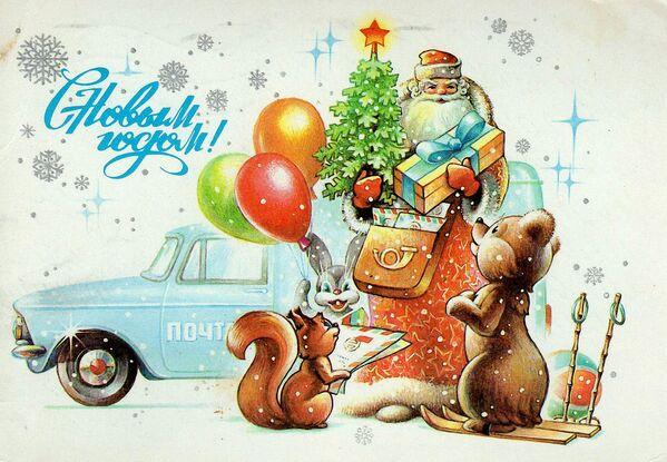 Новогодняя открытка Дед Мороз поздравляет с Новым годом - Sputnik Таджикистан